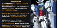 Gundam Zephyranthes