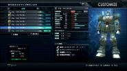 Mobile Suit Gundam. Battle Operation Screen Shot 7:11:16, 8.51 PM
