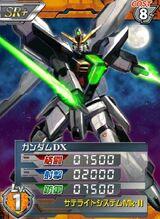 GX-9901-DX01.jpg