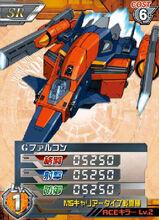 GS-990001.jpg