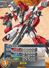 GunMaster01.jpg