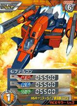 GS-9900SR 01.jpg