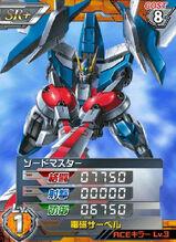 SwordMaster01.jpg