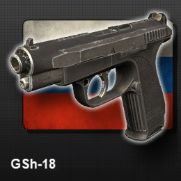 File:Gsh18.jpg