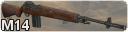 File:T m14.png