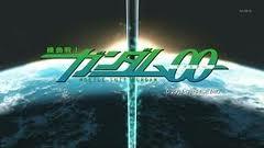 Gundam 00 logo