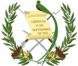 Guatemala Shield of Arms