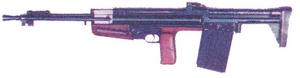 Korsak rifle