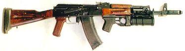 Gp-30 ak-74