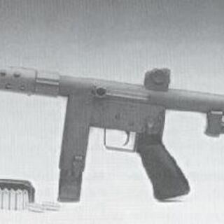 Floro MK19