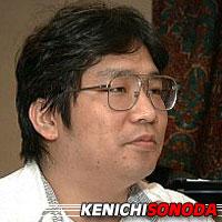 File:Kenichi Sonoda.jpg