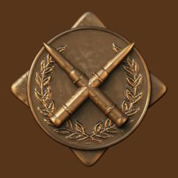 File:Gunner Badge7.png