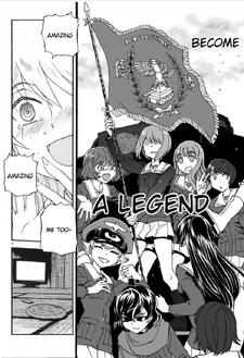 Miho Inspire Shizuka-Rin