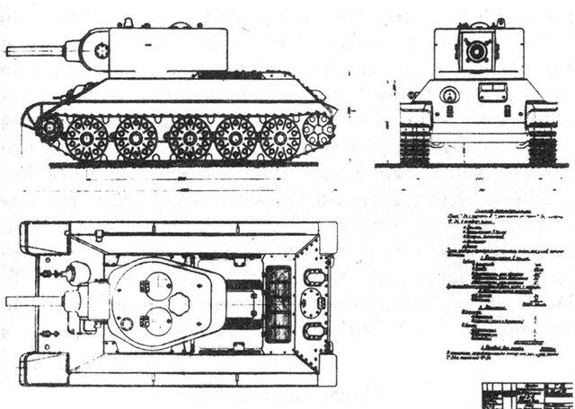 File:T-34-122.jpg