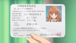 Saori's license