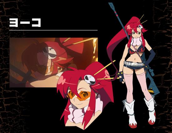 File:Yoko art.png