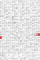Vorschaubild der Version vom 18. März 2011, 16:10 Uhr