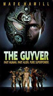 TheGuyver poster