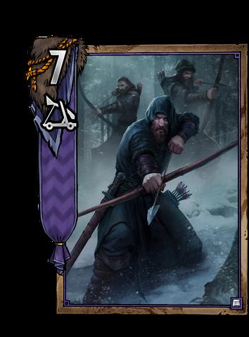 File:Clan Brokvar Archer.png