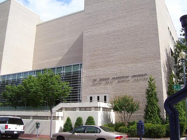 File:03.22.2012 marvincenter.jpg