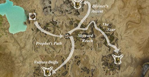 Desert Tour Wideview