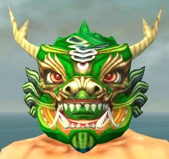 File:Imperial Dragon Mask dyed front.jpg