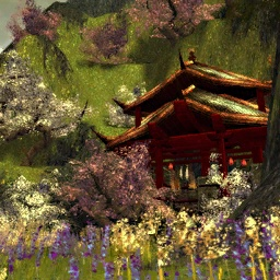 Ran Musu Gardens