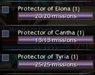 File:Protector Titles.jpg