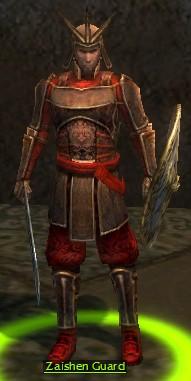 File:Zaishen Guard.jpg