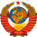 Red Army Coat of Arms.png