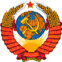 File:Red Army Coat of Arms.png