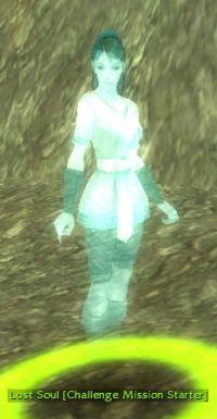 File:Lost Soul Remains of Sahlahja.jpg