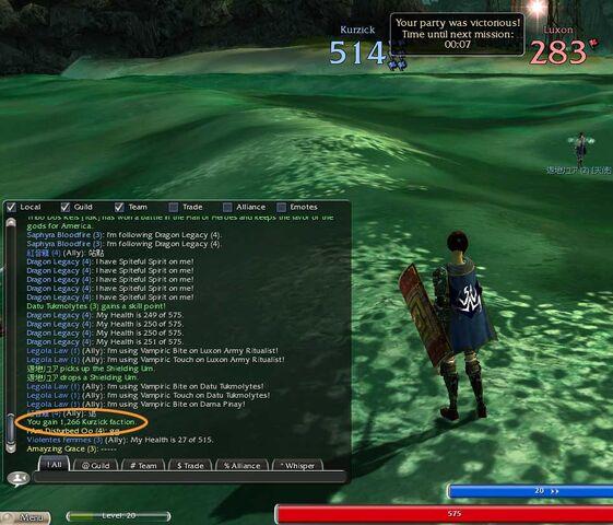 File:Alliance battle reward.jpg