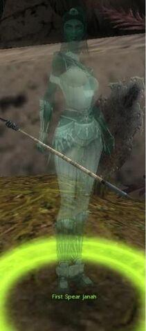 File:First Spear Janah.jpg