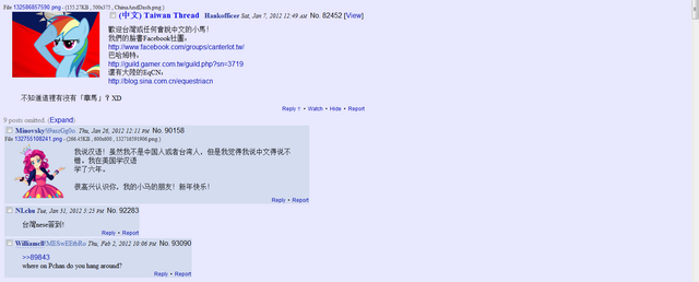 File:Chinese/int/.png
