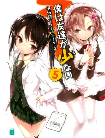 File:Boku wa Tomodachi ga Sukunai v05 000.jpg