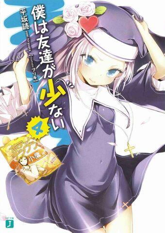 File:Boku wa Tomodachi ga Sukunai v04 000.jpg
