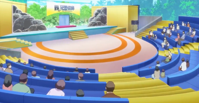 File:Event center.png