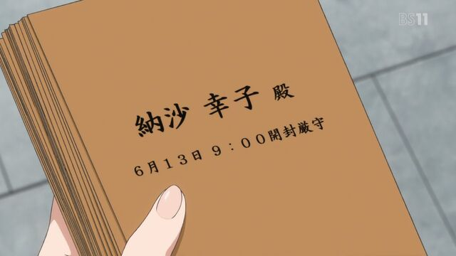 File:-Fumei- High School Fleet (Haifuri) - OVA 01 -D12DEAD1-.mkv.0070.jpg