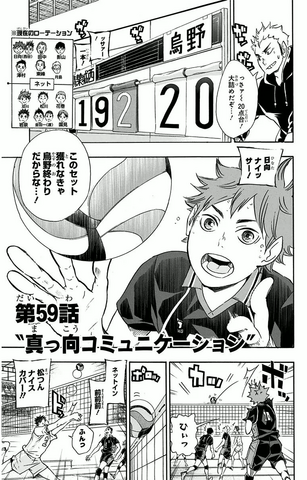 File:Chapter 59.png