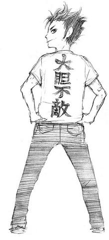 File:Yu Nishinoya Sketch.png