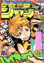 Shōnen Jump Issue 12 2012