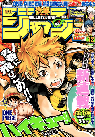 File:Shōnen Jump Issue 12 2012.PNG