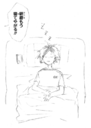 Kenma is Quick to Sleep