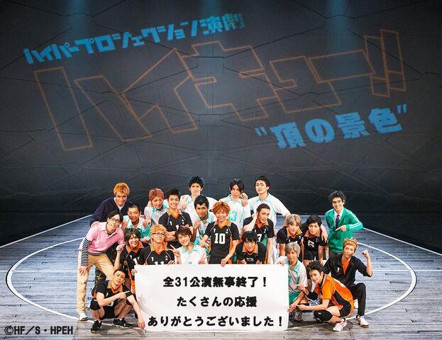 File:2ndRunCast.jpg