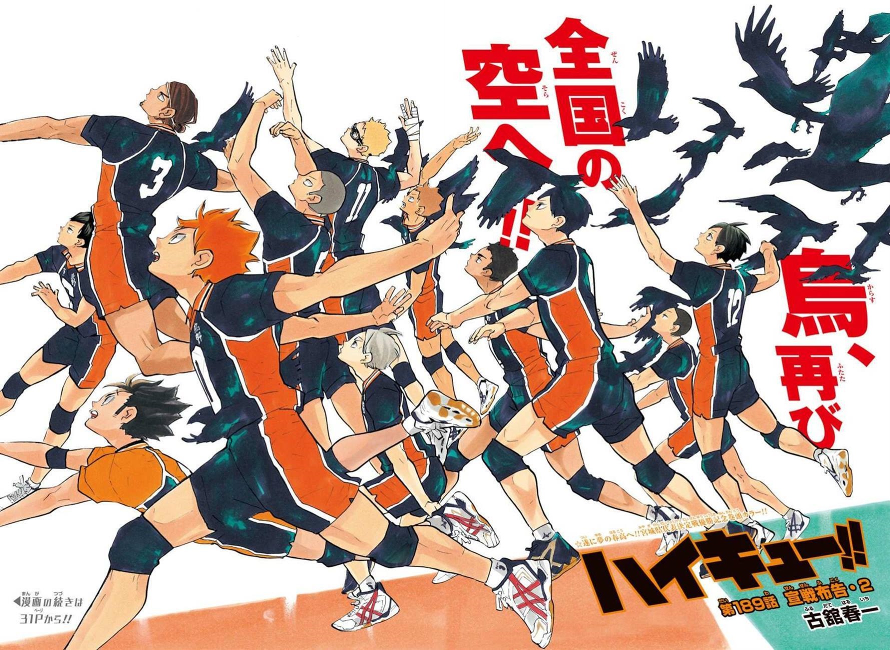 https://vignette3.wikia.nocookie.net/haikyuu/images/5/5f/Chapter_189.jpg/revision/latest?cb=20160307004705