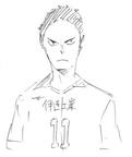 Jingo Fukiage Sketch