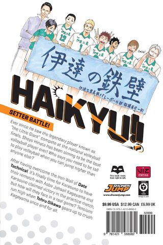 File:Hq english vol 6 back.jpg