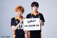 Haikyuu day promo kagehina