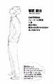 Tanji Washijo Sketch.png